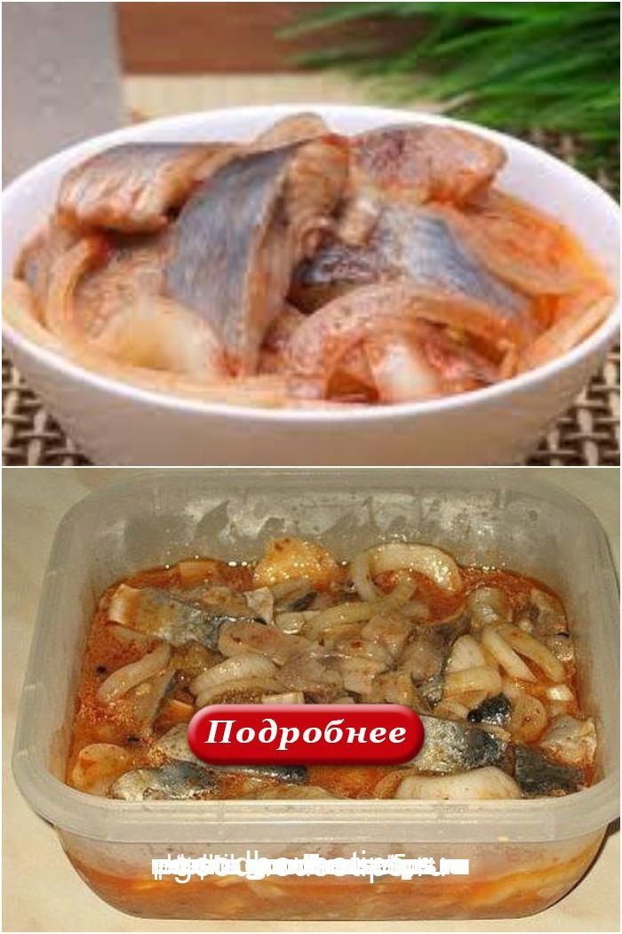 Сельдь по-корейски получается невероятно ароматной, нежной и вкусной