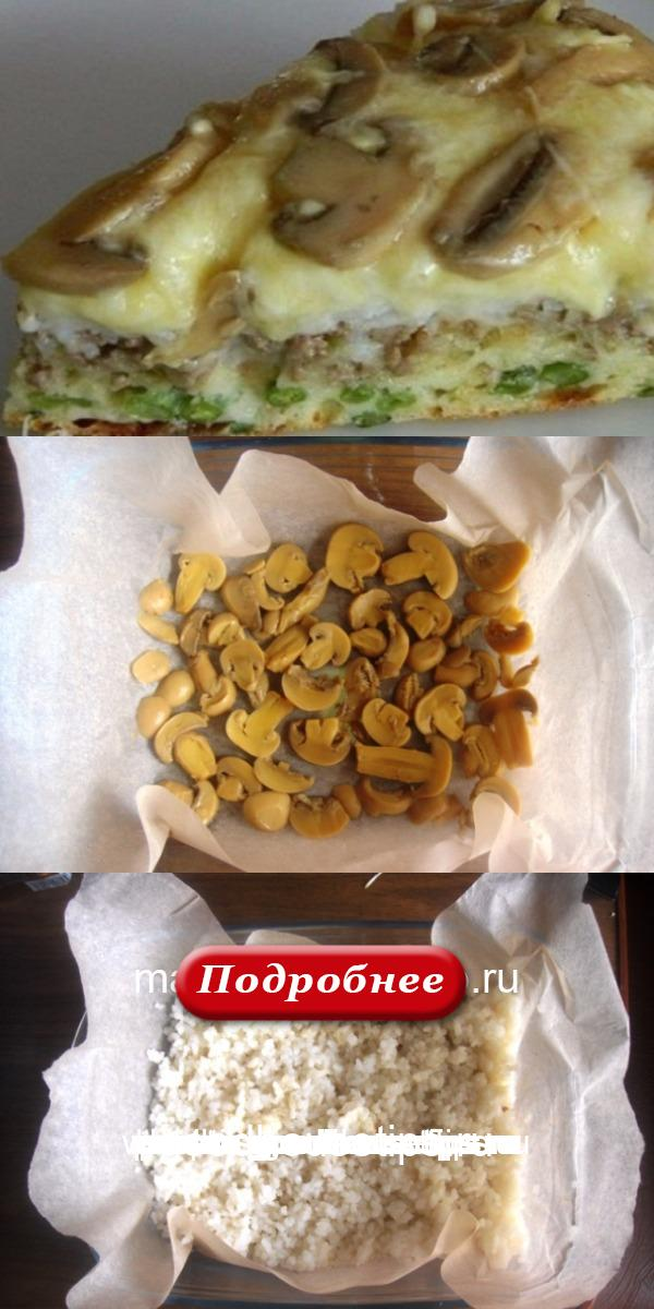 Без сомненья, это один из лучших маминых рецептов бесподобного пирога!
