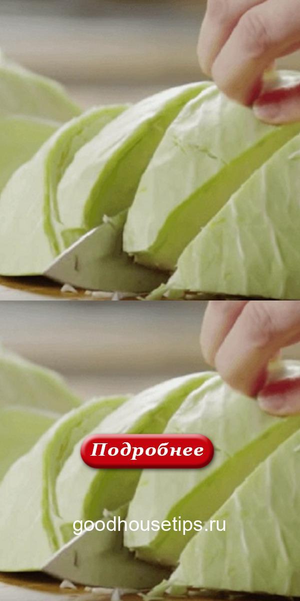 Никогда еще не пробовал такой вкусной капусты… Крутой рецепт! Теперь готовлю только так!