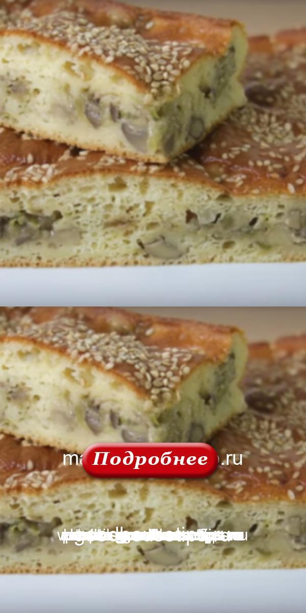 Обалденный пирог с грибами и капустой поразит вас своим вкусом и необычайным ароматом.