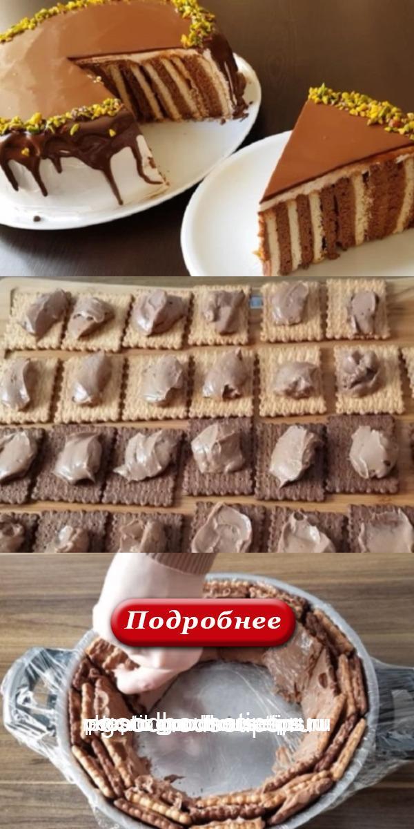 Обалденный торт без выпечки! Наконец-то подобрала идеальный крем к галетному печенью