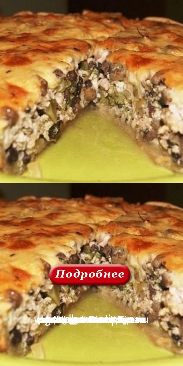 Очень нежный и сочный пирог с куриным филе и шампиньонами в духовке