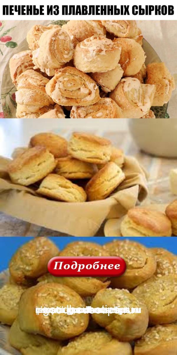 Всего из 2-х плавленных сырков вы приготовите целую миску печенья
