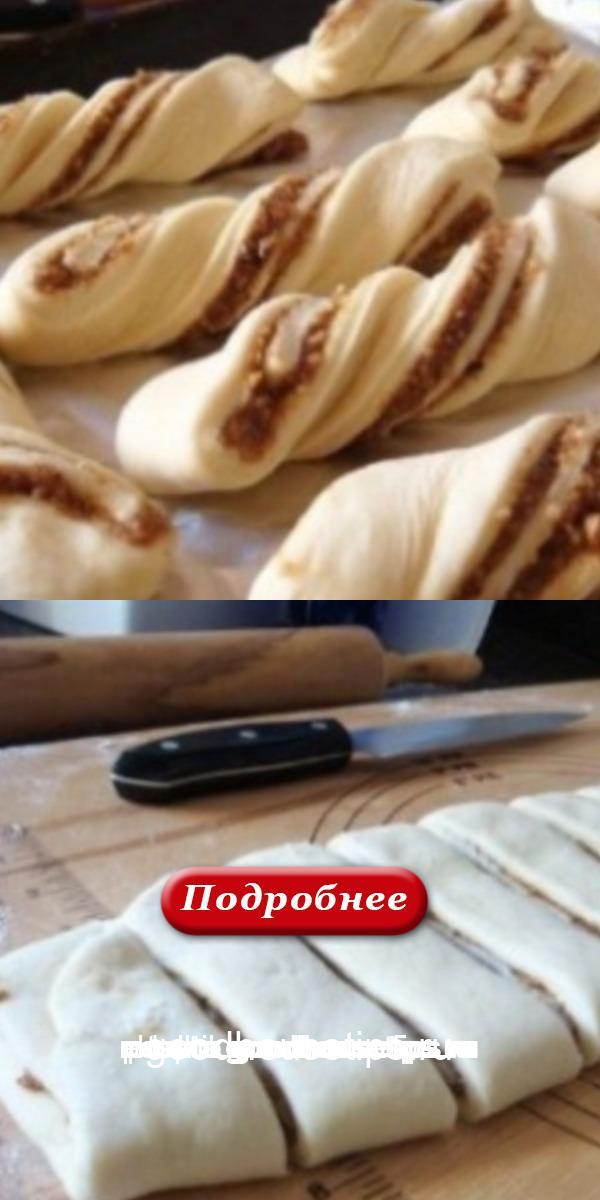 Потрясающие ореховые булочки, вкус и запах которых сводит с ума!