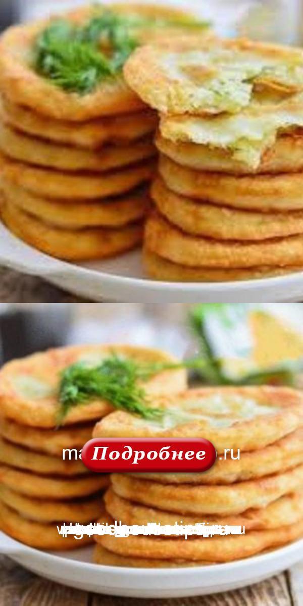 Они Невероятные! Тонкие жареные пирожки с картошкой