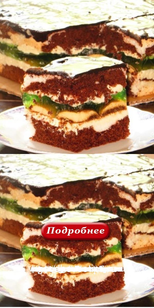 Турецкая сладость: обалденный торт «Глаза Клеопатры».