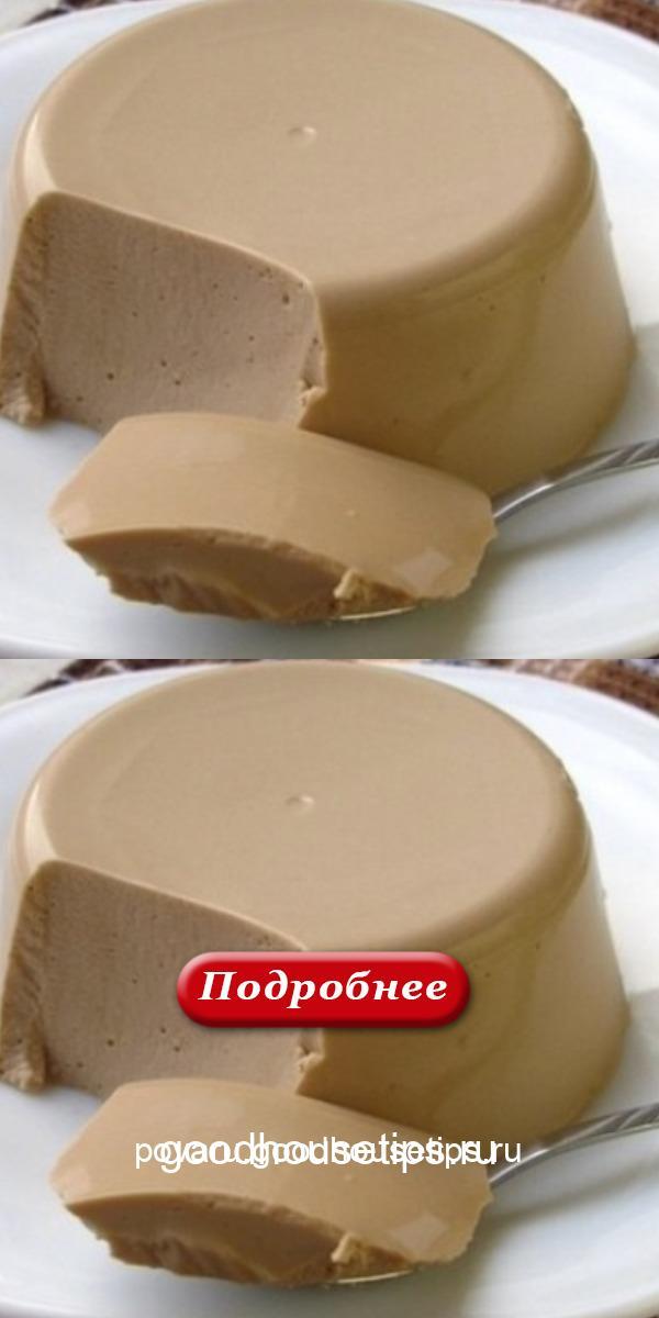 Творожное суфле с какао. Порадуйте себя вкусняшкой!