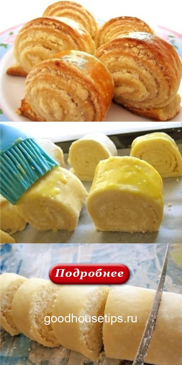 Вкуснейшее лакомство, нежный десерт или гата! Точно пальчики оближете!