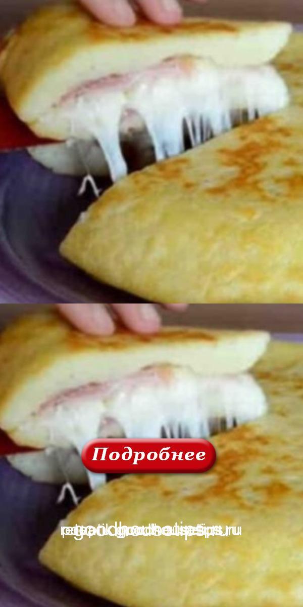 Знаменитый итальянский картофельный пирог с ветчиной и сыром
