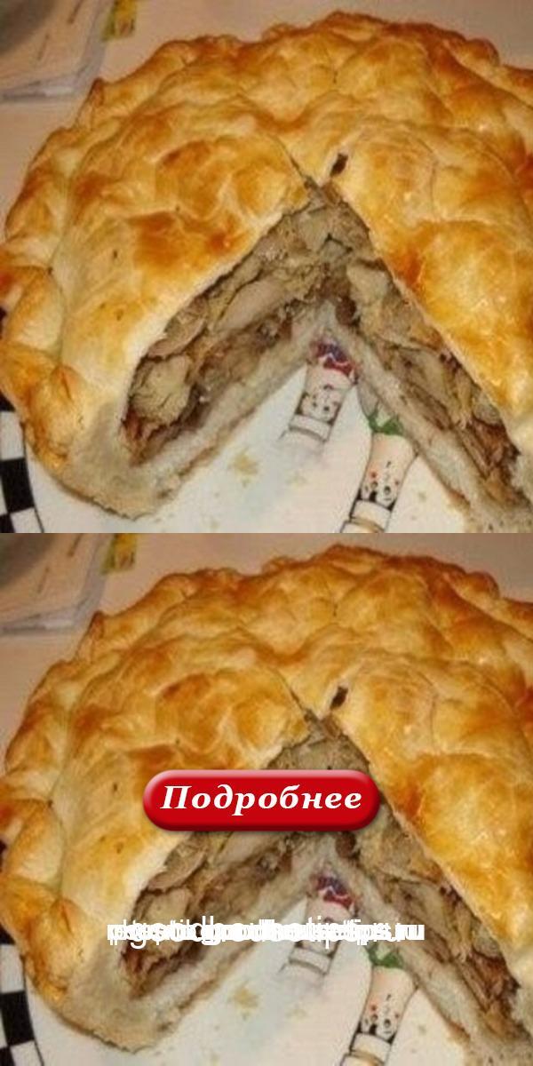 Узбекский курник настоящий царь пирогов