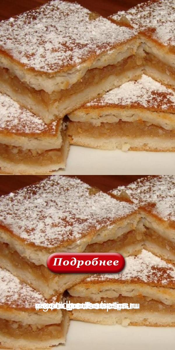 Нежный яблочный пирог. Вкусный десерт из простых ингредиентов