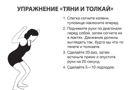 6 упражнений для красивых рук 6