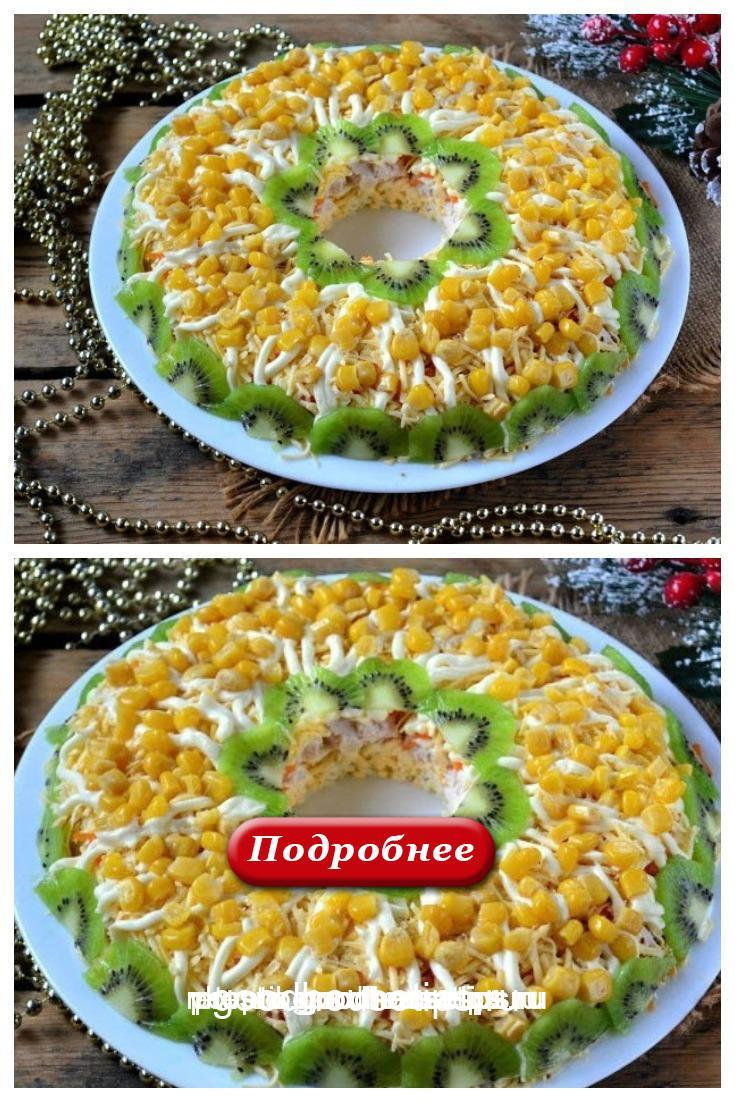 Куриный салатик