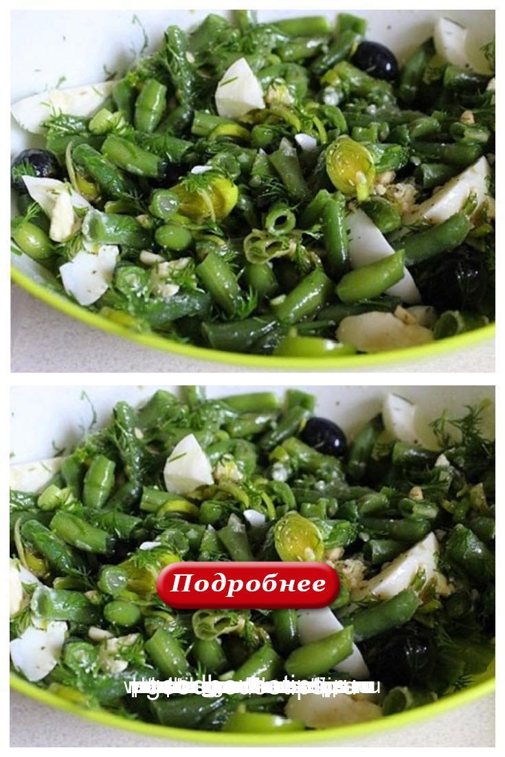 Фасолевый салат в средиземноморском стиле