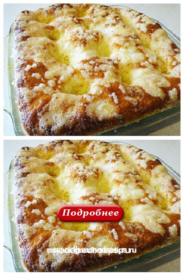Пирог «Сахарный» Безумно Вкусный, Мягкий И Сочный!