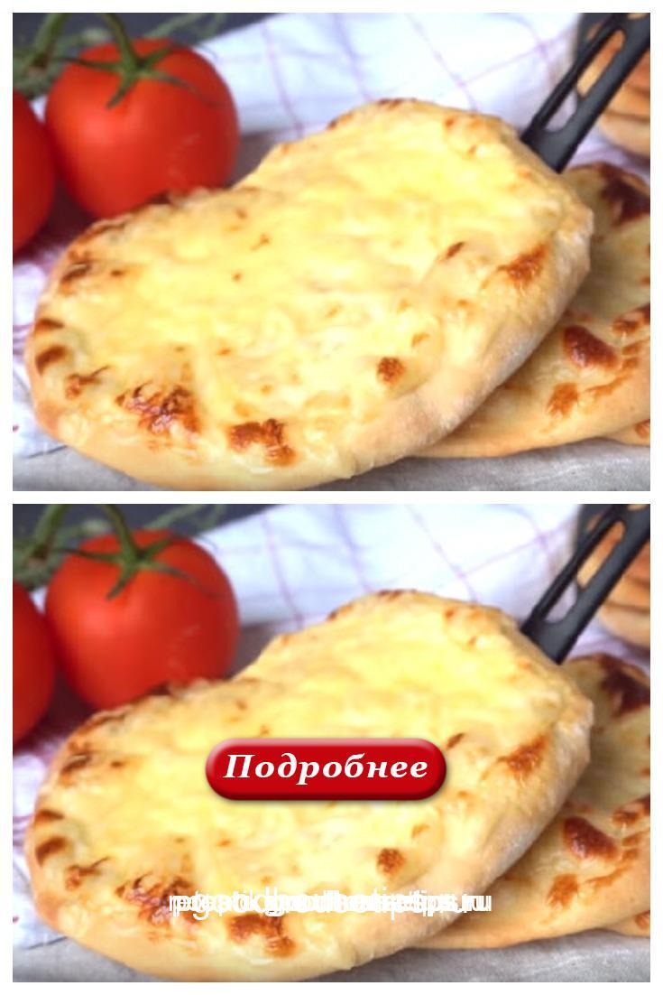 Сырные лепешки на каждый день — просто и вкусно!
