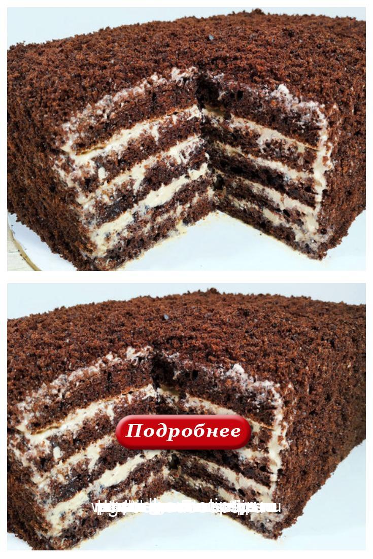 Кофейный торт без раскатки коржей