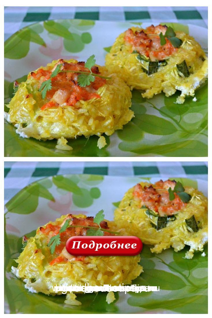Кабачковые гнезда с рисом