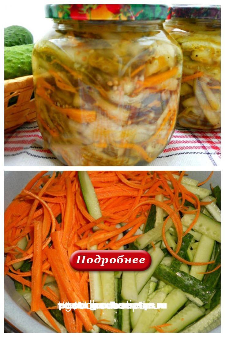 Салат из огурцов по-корейски Дачное меню