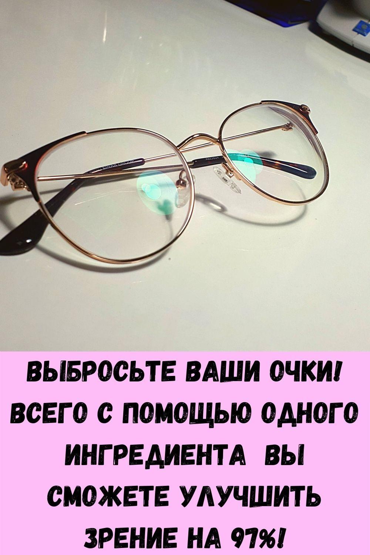 5-domashnih-sredstv-dlya-istseleniya-prostudy-i-grippa-1
