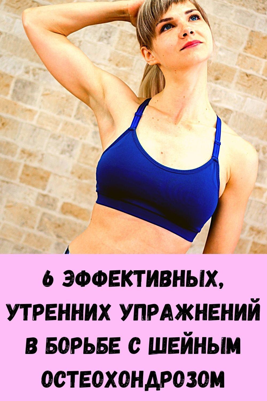 5-domashnih-sredstv-dlya-istseleniya-prostudy-i-grippa-13