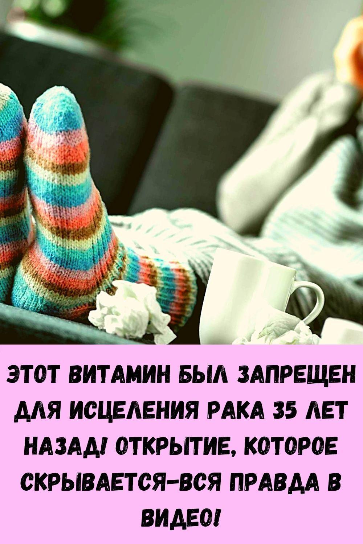 5-domashnih-sredstv-dlya-istseleniya-prostudy-i-grippa-15