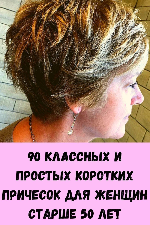 5-domashnih-sredstv-dlya-istseleniya-prostudy-i-grippa-16