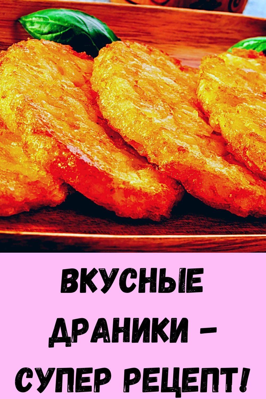 5-domashnih-sredstv-dlya-istseleniya-prostudy-i-grippa-17-1