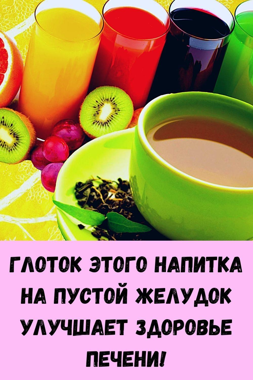 5-domashnih-sredstv-dlya-istseleniya-prostudy-i-grippa-18