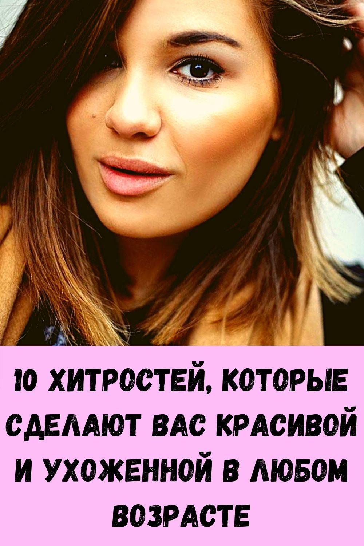 5-domashnih-sredstv-dlya-istseleniya-prostudy-i-grippa-19