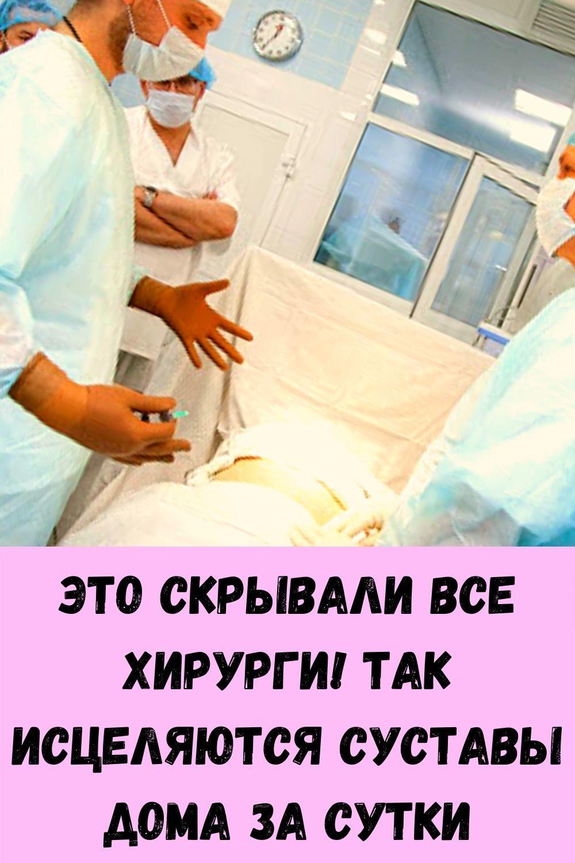 5-domashnih-sredstv-dlya-istseleniya-prostudy-i-grippa-2-2