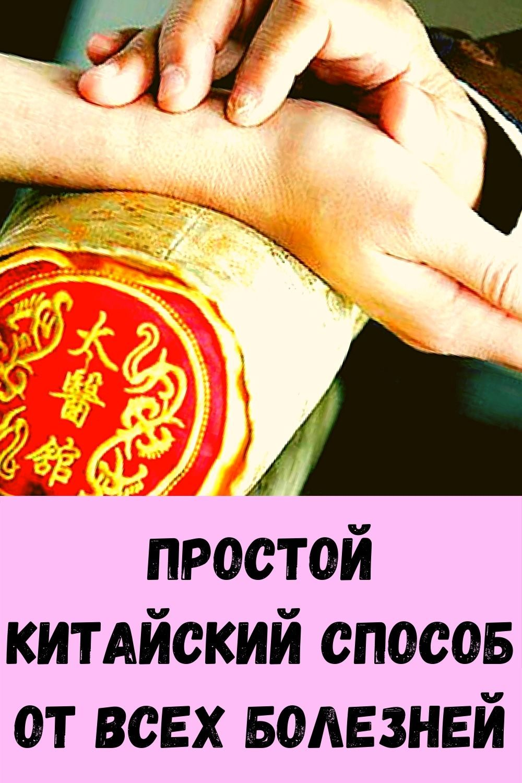 5-domashnih-sredstv-dlya-istseleniya-prostudy-i-grippa-3