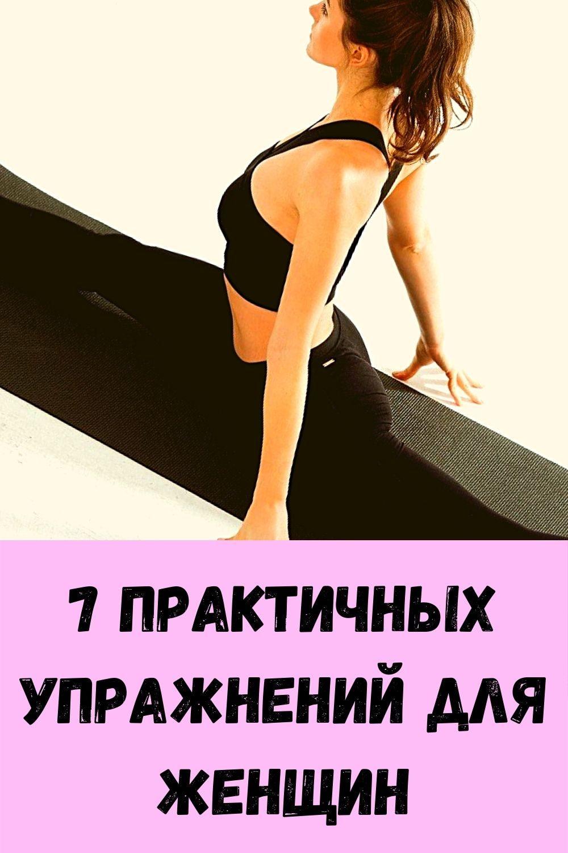 5-domashnih-sredstv-dlya-istseleniya-prostudy-i-grippa-4