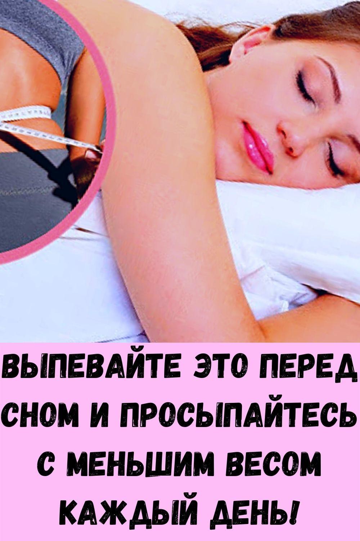5-domashnih-sredstv-dlya-istseleniya-prostudy-i-grippa-5