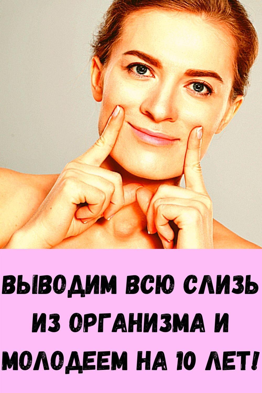 5-domashnih-sredstv-dlya-istseleniya-prostudy-i-grippa-7