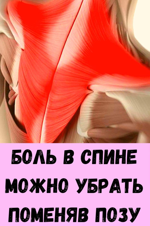 5-domashnih-sredstv-dlya-istseleniya-prostudy-i-grippa-9