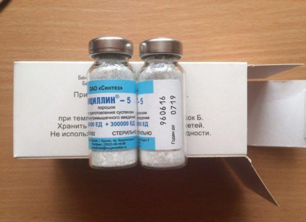 antibiotiki-pri-rozhe2-600x437-1
