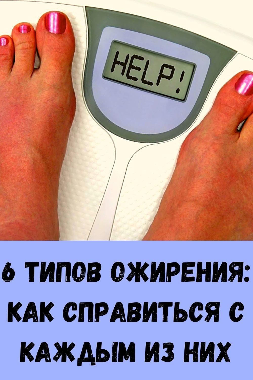 beregite-svoyu-pechen-prishlo-vremya-ee-pochistit-9-priznakov-togo-chto-ona-perepolnena-toksinami-1