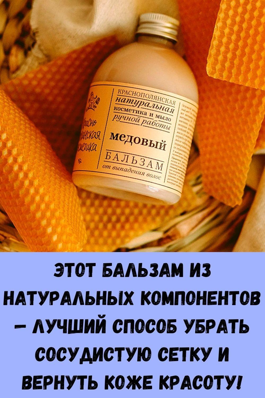 beregite-svoyu-pechen-prishlo-vremya-ee-pochistit-9-priznakov-togo-chto-ona-perepolnena-toksinami-7