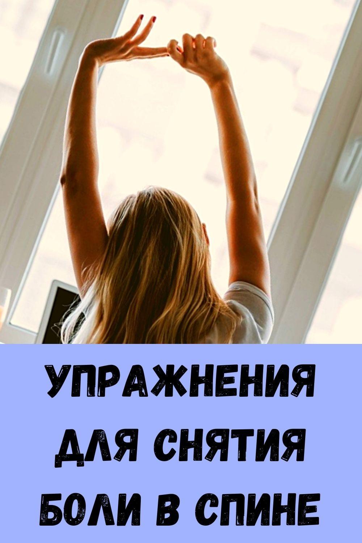 beregite-svoyu-pechen-prishlo-vremya-ee-pochistit-9-priznakov-togo-chto-ona-perepolnena-toksinami-8