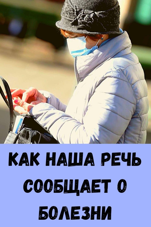 beregite-svoyu-pechen-prishlo-vremya-ee-pochistit-9-priznakov-togo-chto-ona-perepolnena-toksinami-9