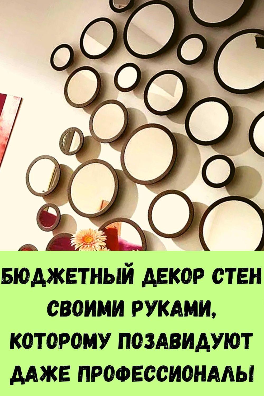 bol-v-sustavah-snimet-gvozdika-17