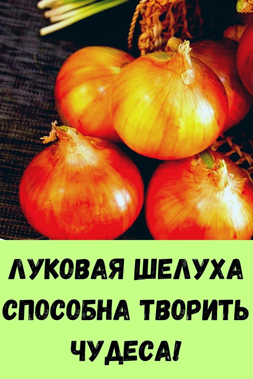 bol-v-sustavah-snimet-gvozdika-18