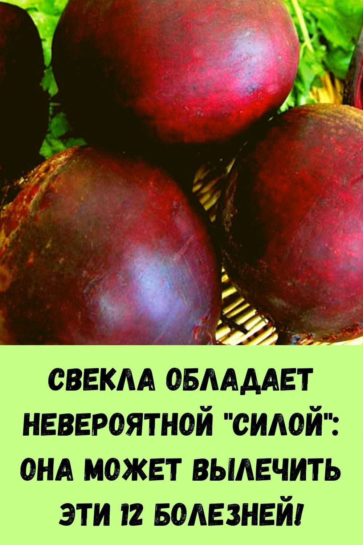 bol-v-sustavah-snimet-gvozdika-2-2