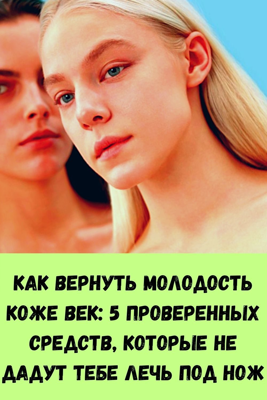 bol-v-sustavah-snimet-gvozdika-7