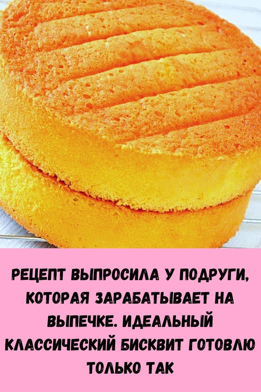 dobavte-zagolovok-5