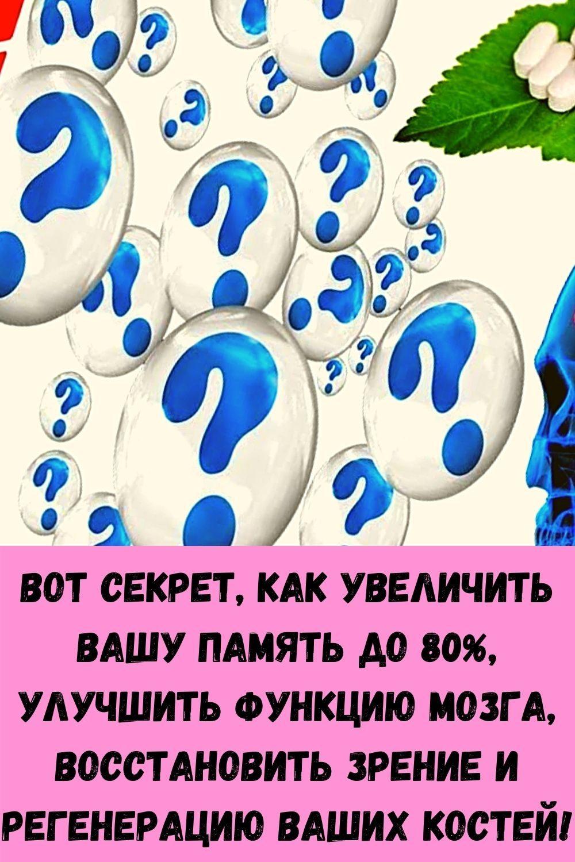 dobavte-zagolovok-8-1
