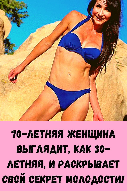 dobavte-zagolovok-8