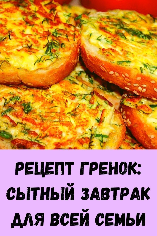 domashnie-kotlety-iz-kabachkov-s-farshem-samyy-vkusnyy-retsept-14