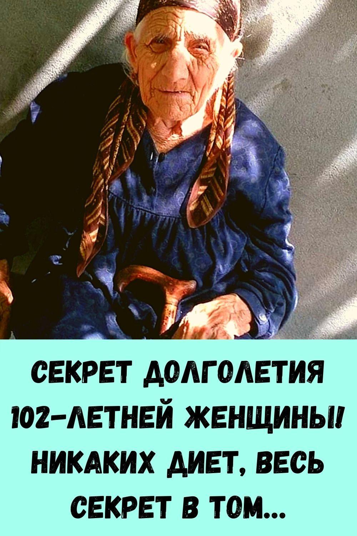emu-45-let-i-on-izbavilsya-ot-boli-v-kolenyah-i-v-sustavah-vsego-za-1-den-bez-lekarstv-tolko-vot-s-etim-2-2